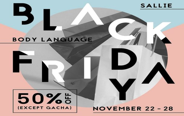 Sallie & Body Language Sweet Lovely Cute – Black Friday Weekend Sale