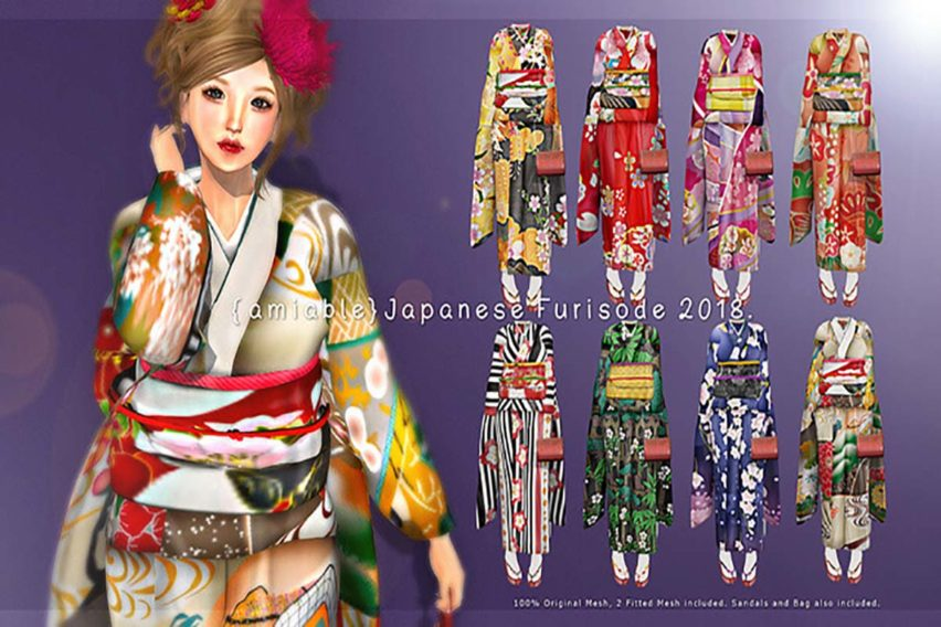 {amiable}New Furisode 2018@Japonica(50%OFF SALE).