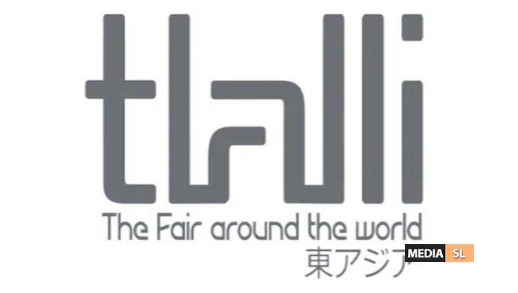 Tlalli the Fair Around the World Event March 2020