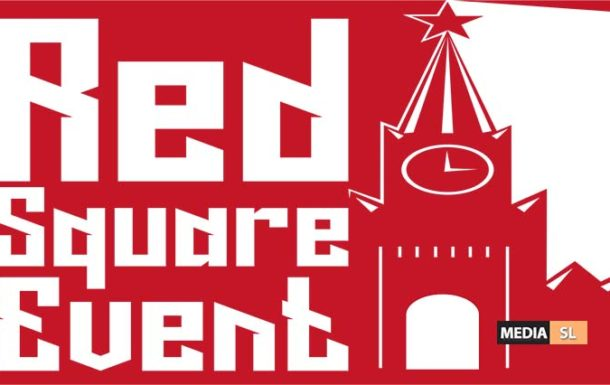 Red Square Event – December 2019
