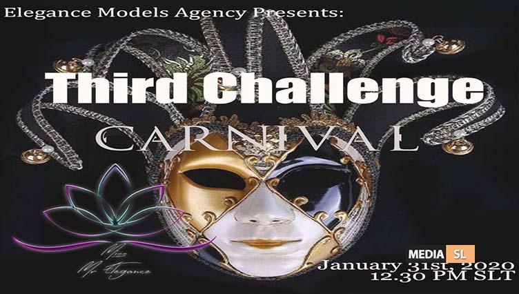 Mr/Miss Elegance 2020 Pageant – THIRD Challenge