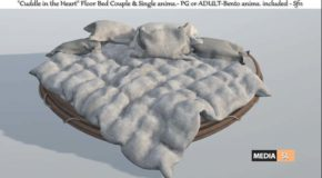 "Cuddle in the Heart"" Floor bed – NEW DECOR"
