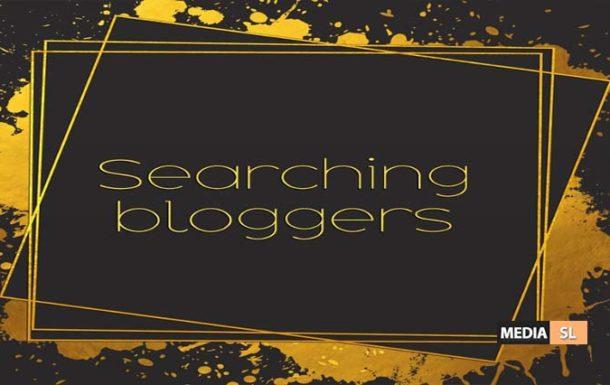MAAI bloggers  – BLOG
