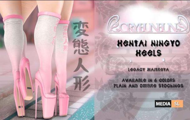 Hentai Ningyo Heels Giveaway – NEW