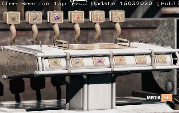 F-Class BeerTap Update – NEW DECOR