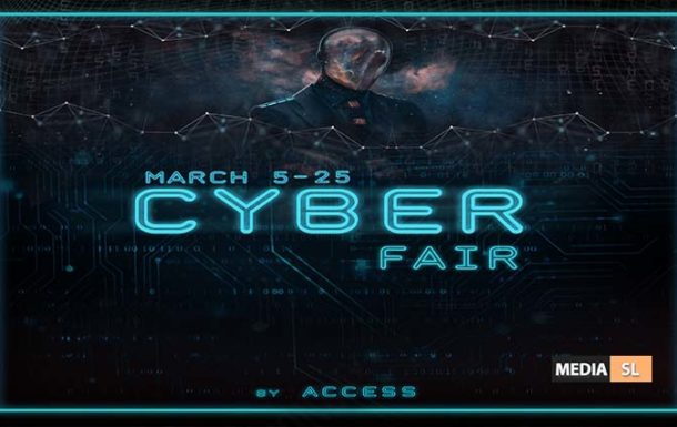 CYBER Fair Event – March 2020