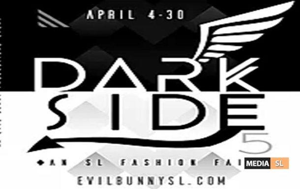 Dark Side Event – April 2020