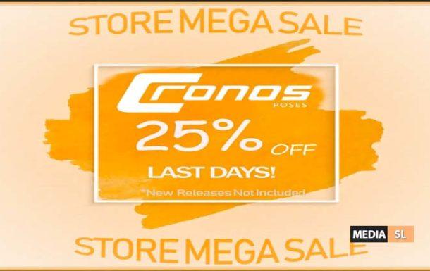 LAST DAYS 25% OFF!!! – SALE
