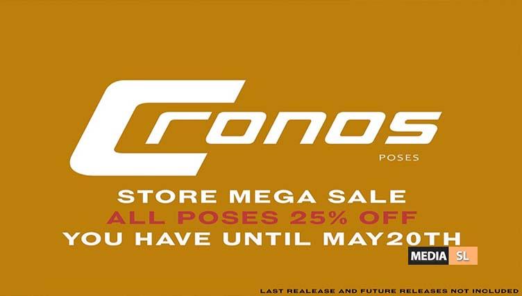 !!!MEGA SALE!!! ALL POSES 25% DISCOUNTED – SALE